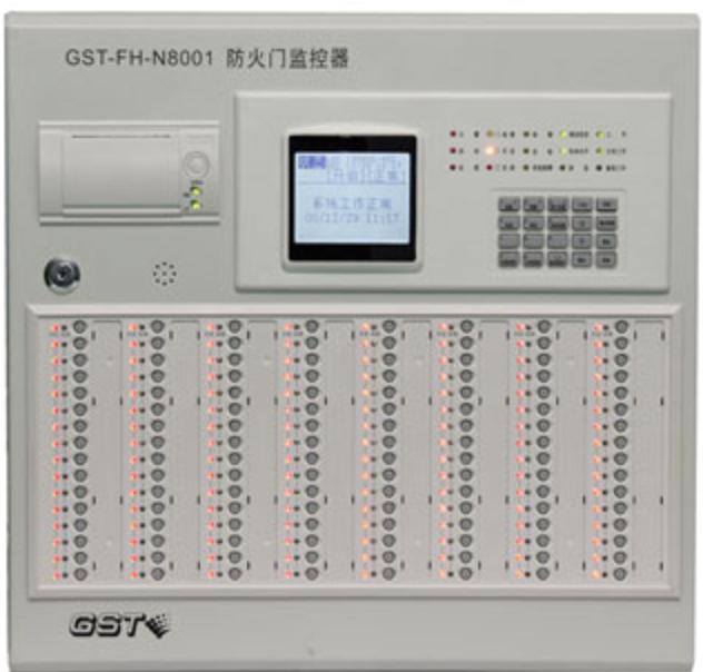 海湾防火门监控主机、GST-FH-N8001防火门监控器、壁挂式主机