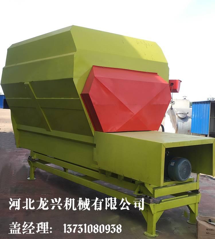 TMR飼料攪拌機生產廠家