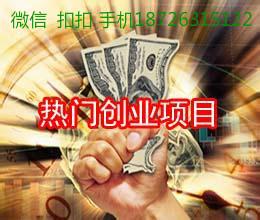 上海做什么生意能赚钱