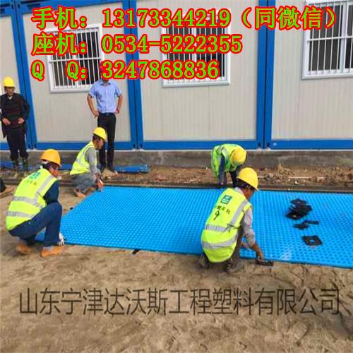 聚乙烯铺路板现场施工图效果聚乙烯板价格