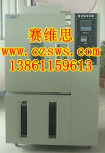 台州高低温试验箱/台州高低温箱
