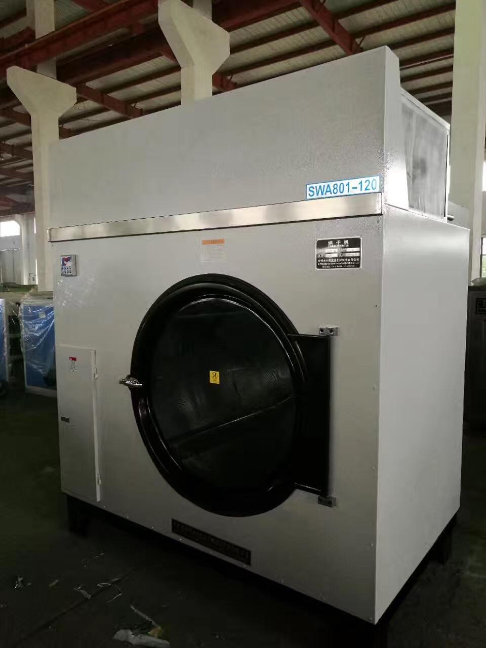 节能环保生物颗粒炉,台式工业烘干机配套使用