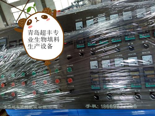 生物填料生产线 悬浮生物填料机器
