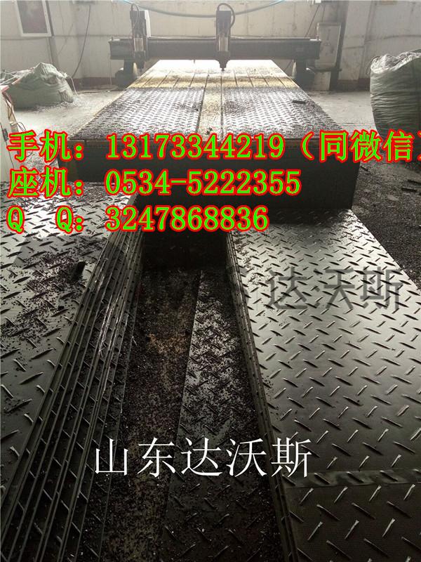 建筑工地领域使用的聚乙烯铺路板质量