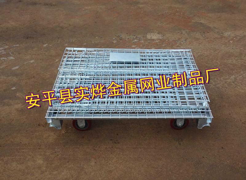 供應倉儲籠 折疊式倉儲籠 機械裝載筐