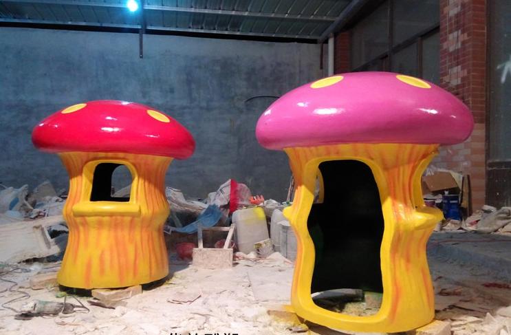 玻璃钢蘑菇屋雕塑 仿真蘑菇雕塑