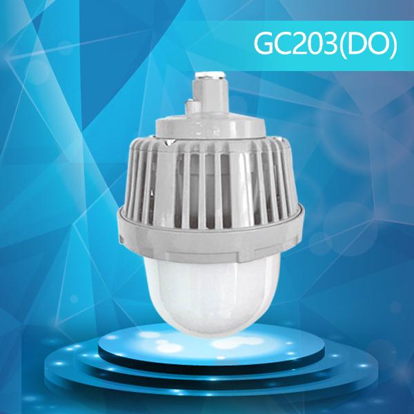 華榮LED防眩泛光燈 GC203(DO)
