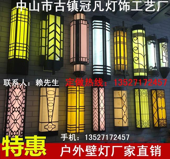 别墅外墙户外壁灯、室外云石壁灯、户外仿云石壁灯、壁灯厂