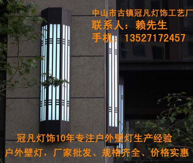 铝材壁灯、非标工程壁