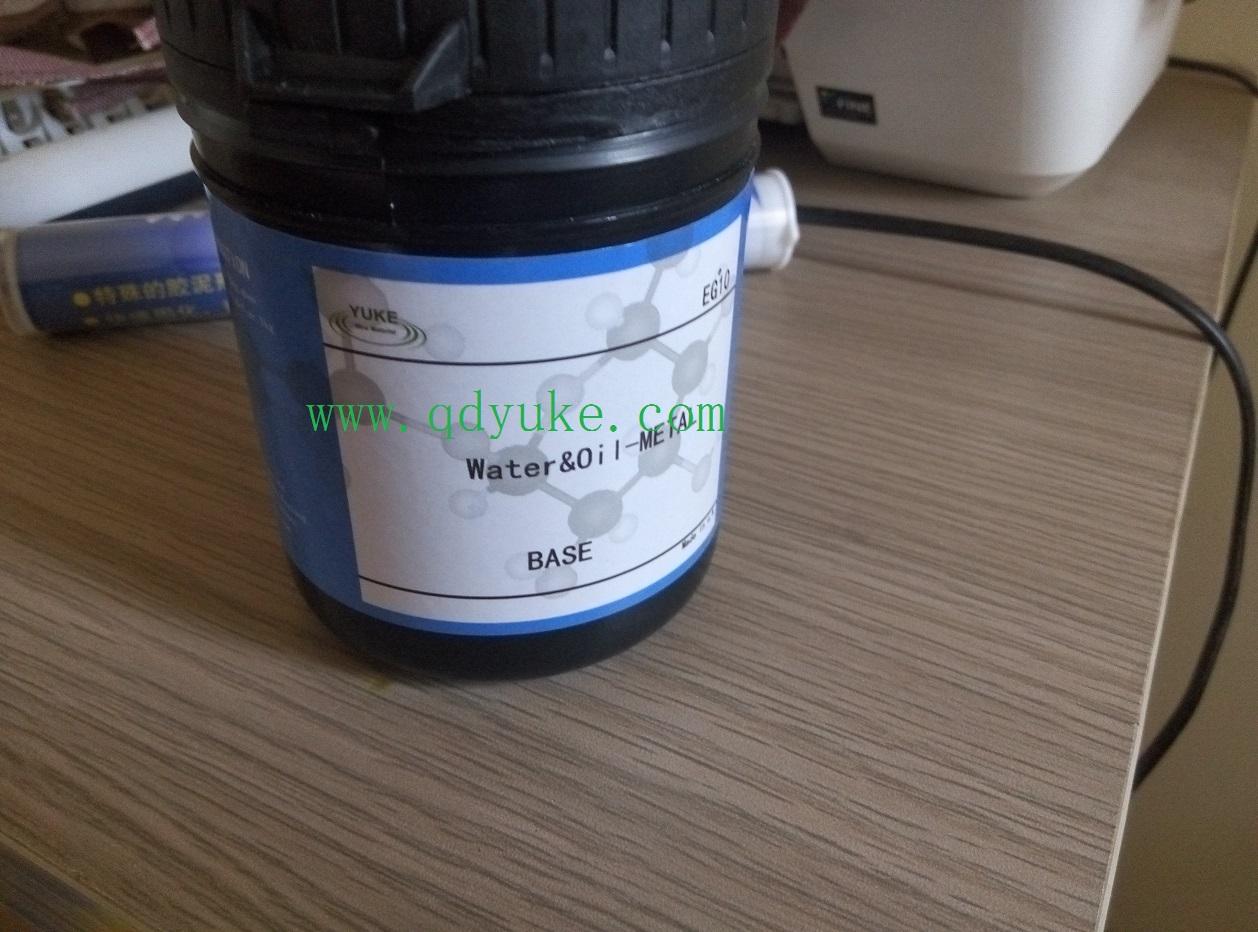 水油兼容修補EG10
