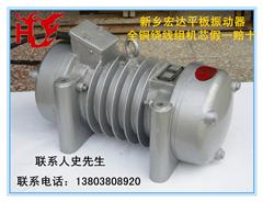 出售混凝土平板振動/宏達ZW-10平板振動器價格
