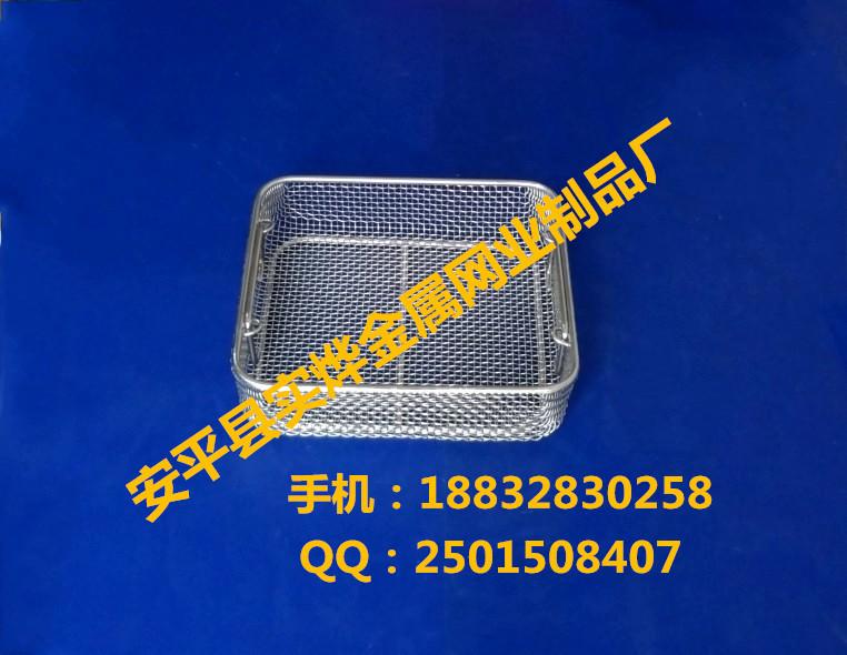 不銹鋼網筐網籃廠家直銷48*25*7cm 可定做工業超聲清洗框醫用網筐