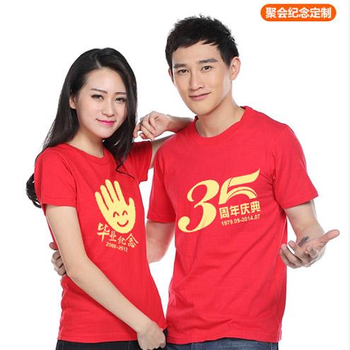 武汉polo衫生产厂家为什么说你的企业需要定做文化衫