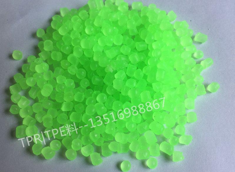 國豐橡塑供應熱塑性彈性體tpe