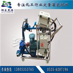 煙臺化工液體灌裝大桶設備