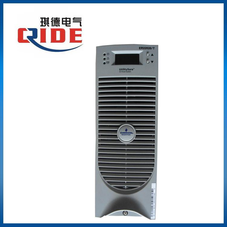 艾默生充电模块ER22020/T