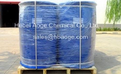 5-氯WS甲酯,14273-86-0