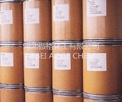 2-咪唑烷酮,EU,120-93-4
