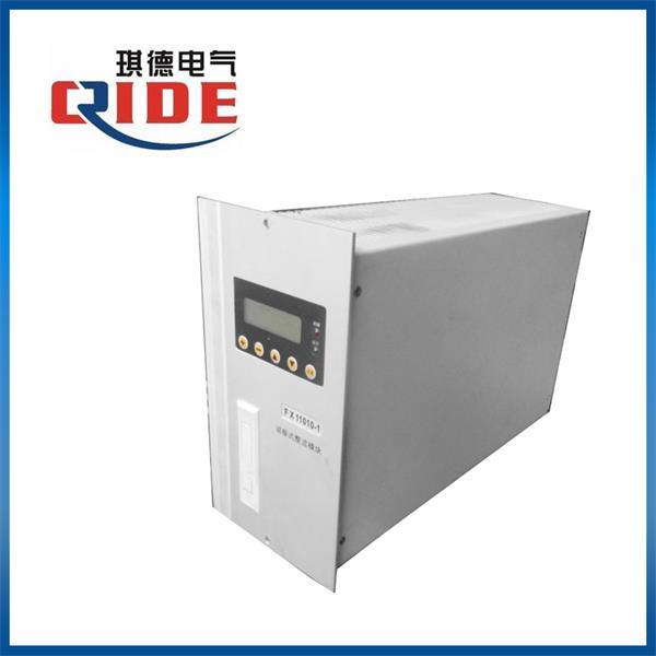 FX11010-1谐振式整流模块