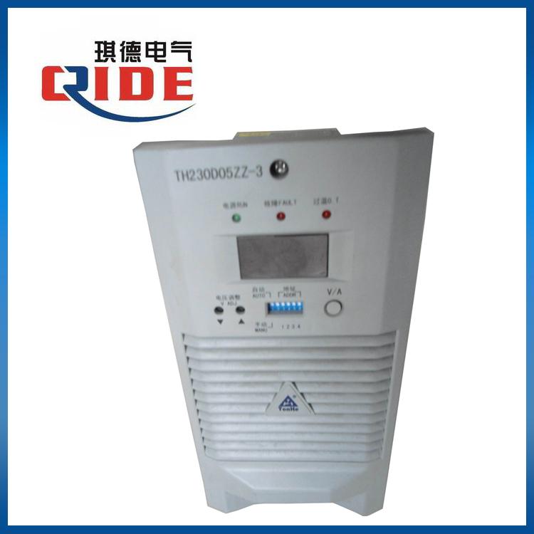 TH230D05ZZ-3电源模块