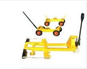 手动液压式移车器拖车器出厂价