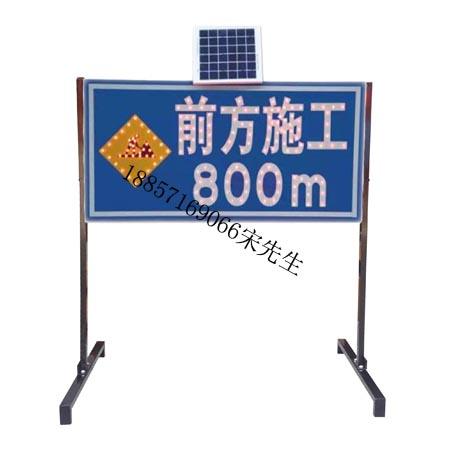 高速施工安全指示牌,太陽能交通標志牌,前方施工標志牌批發