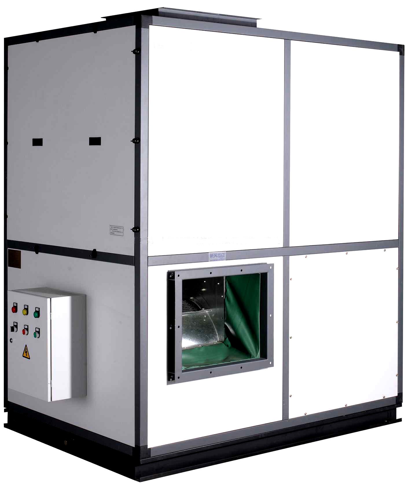 华盛直销立柜式空调机组 量大从优