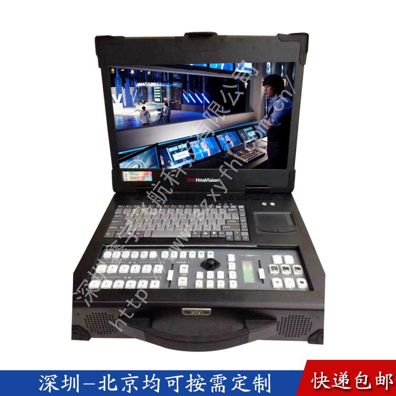 15寸工业便携机机箱定制导播机机箱