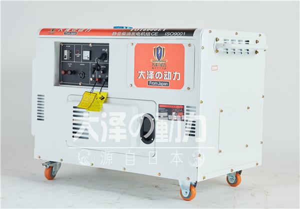 10KW静音柴油发电机直销价