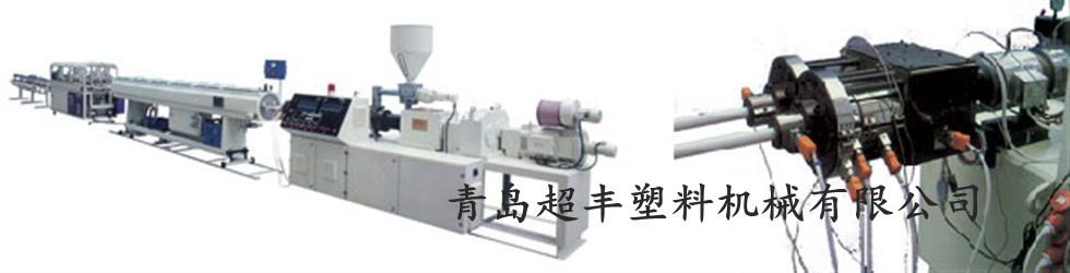 节能高效PVC穿线管生产线供应商