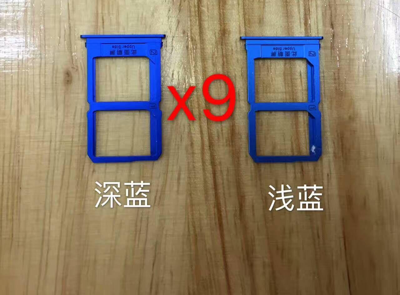 收購華為榮耀暢玩6X液晶總成 觸摸屏
