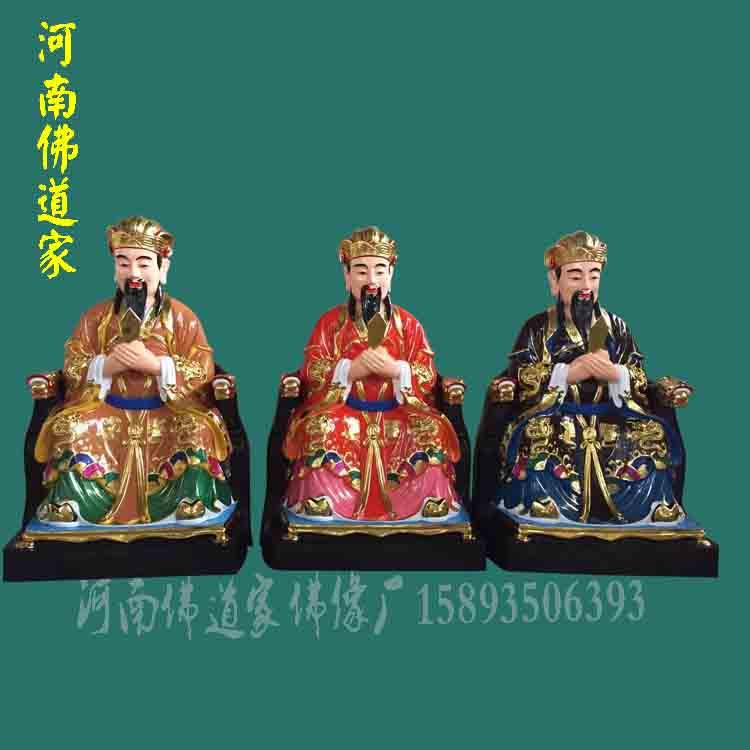 佛像厂供应玉皇大帝神像、王母娘娘神像、?#20852;?#29579;天李靖