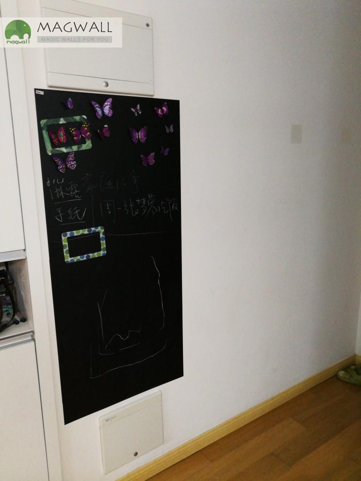 magwall磁善家无尘擦写自粘磁性黑板墙厂家供应