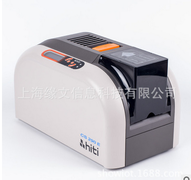 HITI CS290EPVC證卡打印機 單雙面證卡打印機