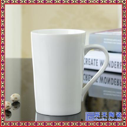 定做马克杯 马克杯礼品 陶瓷对杯