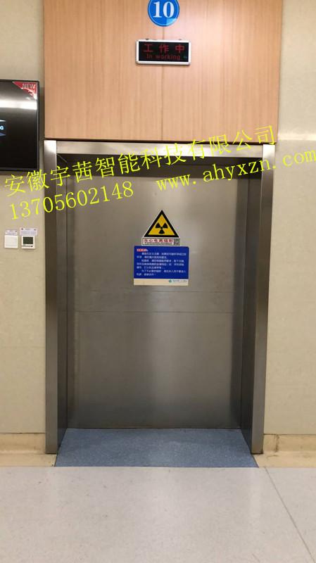 供应医用防辐射门