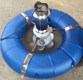 厂家直销水产养殖鱼池塘曝气涌浪底部叶轮式增氧机