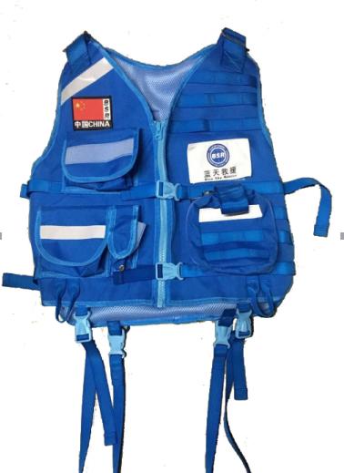 水域救援救生衣 蓝天救援装备 抢险救援救生衣 红色蓝色橙色