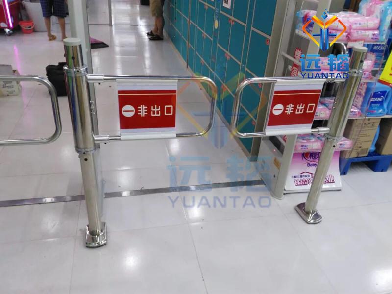 手动超市入口单向感应门 服装店红外摆闸门禁机 可定制语音防盗闸门