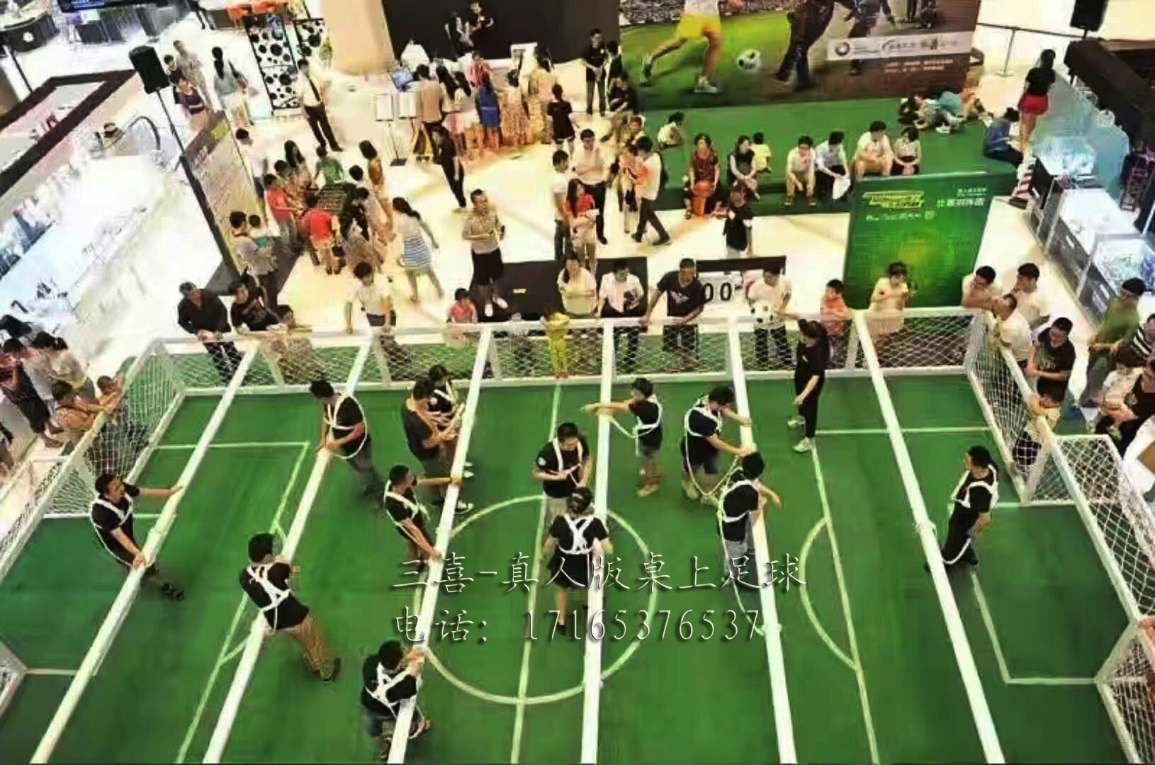 真人脚踢桌球大台球桌脚踢台球趣味亲子运动桌上足球