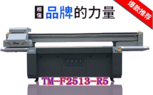茂名uv打印机理光g5喷头