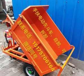 电动灰车厂家直销800w电动灰斗车 质量好 价格低多功能可自卸