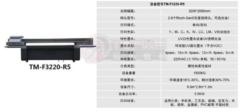 广东阳江广告uv打印机哪家好