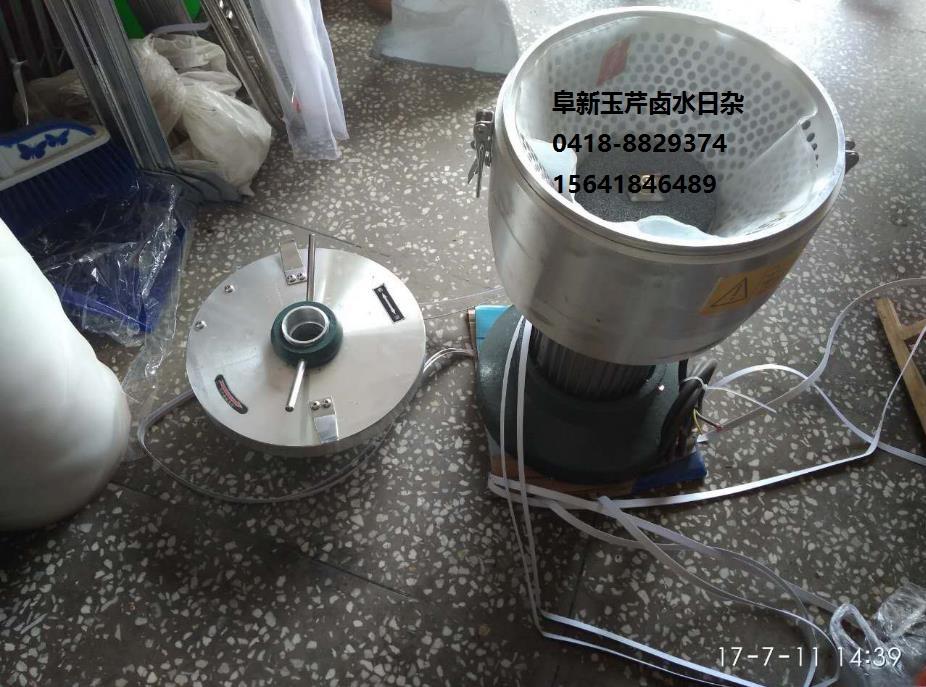 阜新豆制品磨漿機批發零售