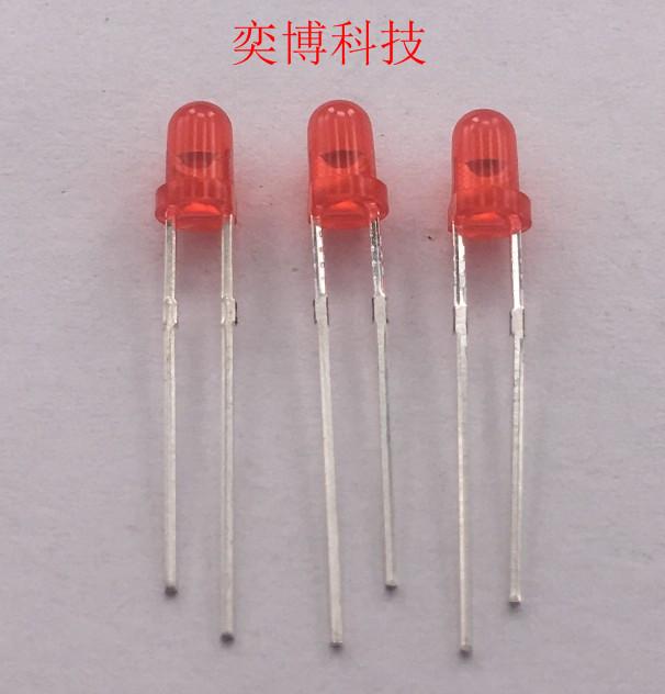 F3圓頭有邊紅發紅LED燈珠 視覺光源專用LED燈珠選奕博光電