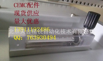 -100-1000L/H 玻璃转子流量计