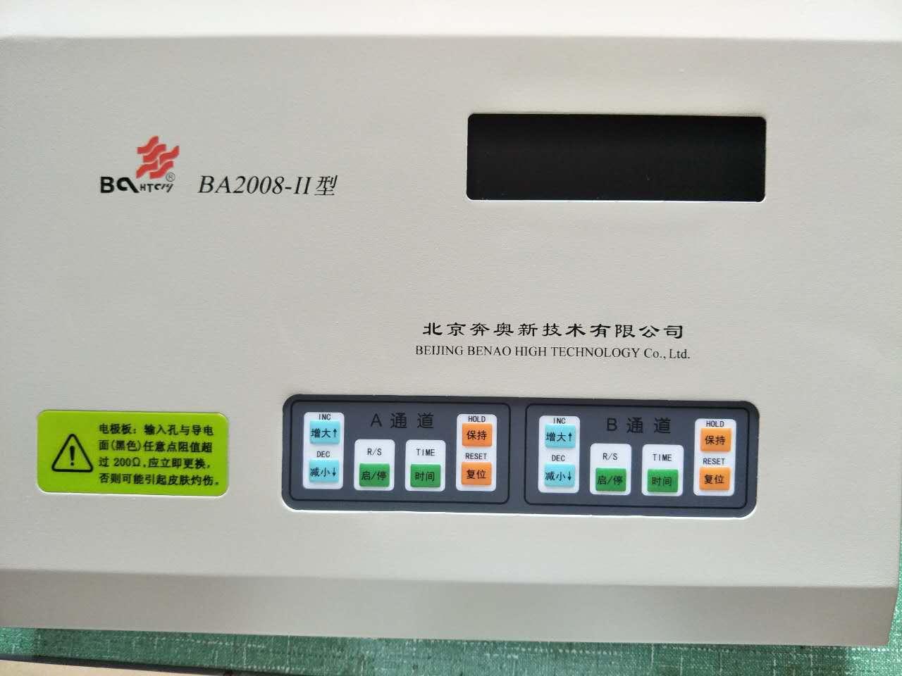 奔奧BA2008-II型電腦中頻治療儀