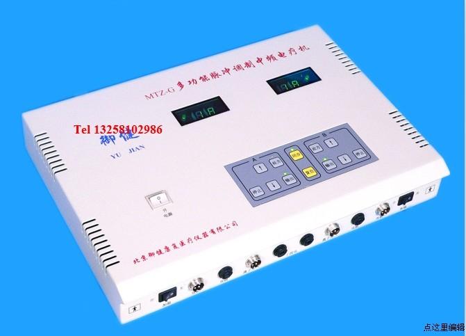 供应MTZ-G电脑中频治疗仪