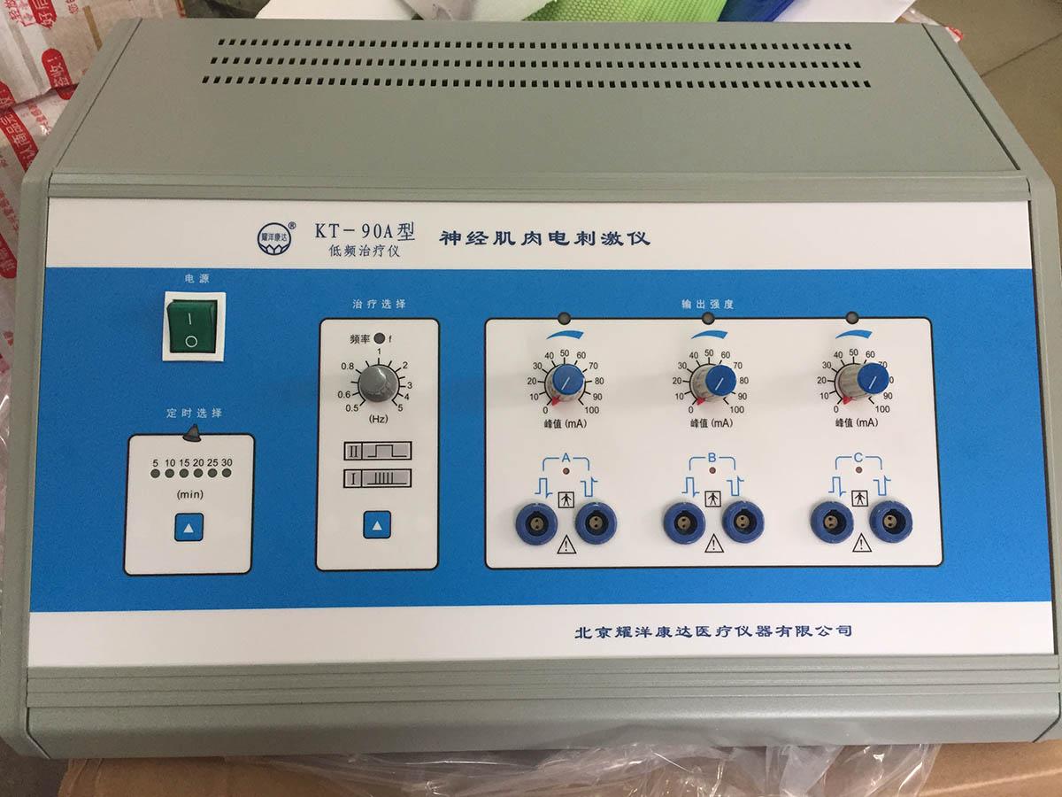 供应KT-90A 神经肌肉电刺激仪