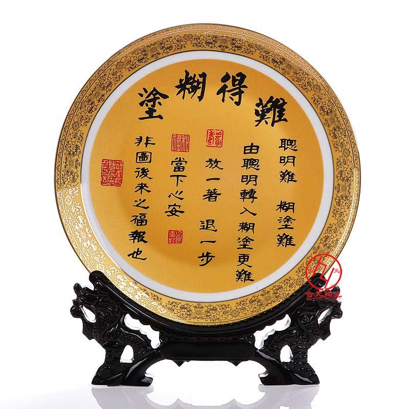 公司开业纪念礼品陶瓷盘定制